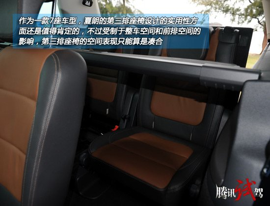 在时下的7座MPV车型中,夏朗是为数不多的几款进口产品中的一员,而且比起之前推向市场的T5以及早先上市的迈腾旅行版车型,夏朗拥有更为适中的车内空间、更为适中的价格,而与其他竞品相比,夏兰又拥有更为优秀的动力系统,结合以上这些,不得不说,夏朗的确是一款十分不错的产品,而就在最近,我们也终于有机会近距离的接触了一下这款全新的车型