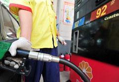 国内油价迎来2018年第四涨!加满一箱油多花2元