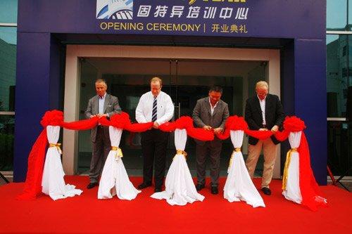 固特异中国培训中心在上海正式成立