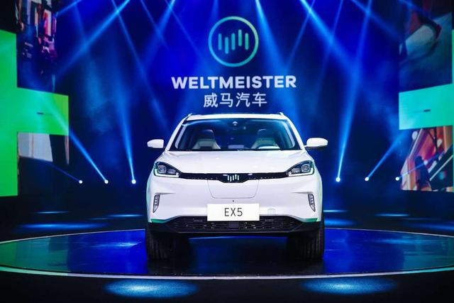 威马汽车宣布新一轮融资 腾讯、红杉资本参投