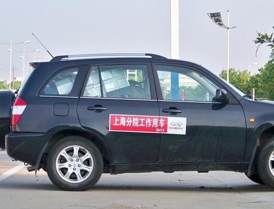 独家——上海世科嘉概念跑车将参展