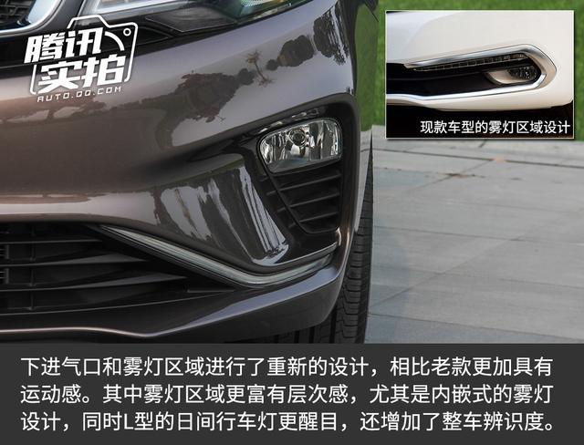 时尚紧凑家轿再升级 2018款吉利帝豪GL实拍