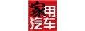 家用汽车_2013广州车展_腾讯汽车