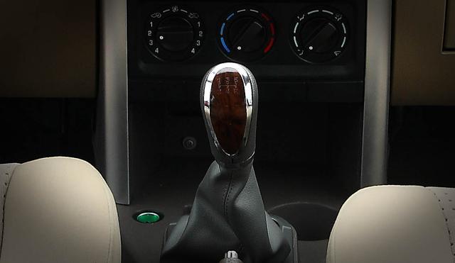 福田汽车新款迷迪上市 售5.93-6.67万