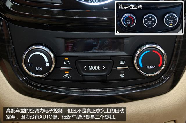 宝骏730实拍 价格实惠空间大高清图片