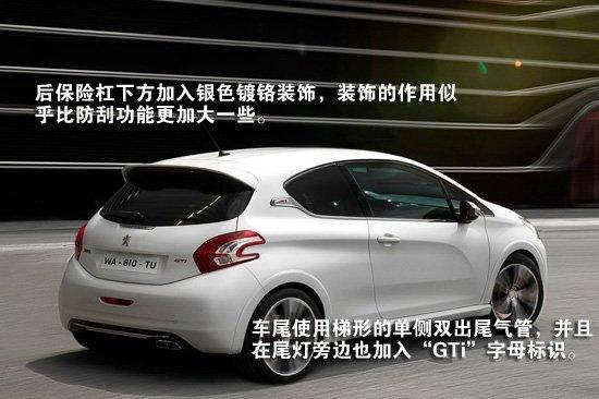 [新车发布]标致208 GTi售价曝光 7秒可破百