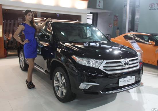 [腾讯行情]上海 汉兰达车展现场优惠1万元