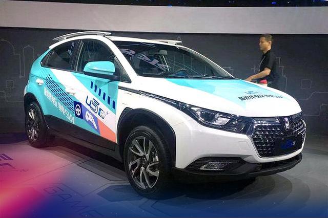 纳智捷U5 EV正式亮相 车速达150km/h