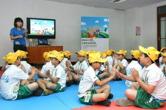 组图:2011BMW儿童交通安全训练营广州开营