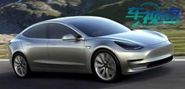 高盛预测:汽车行业未来十年发展趋势