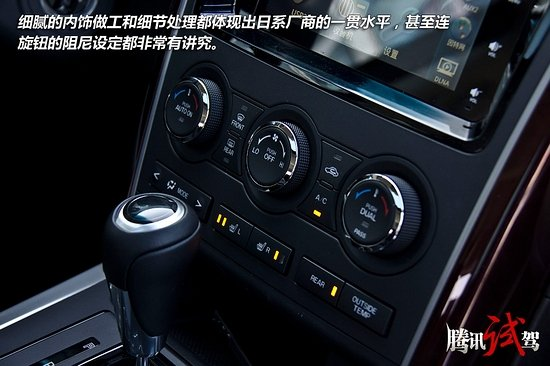 腾讯简单体验进口马自达CX-9 日籍美裔