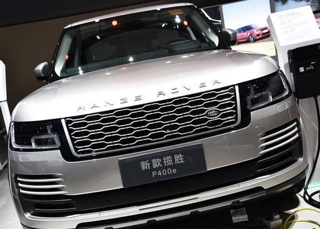 新款路虎揽胜P400e公布 2018年3月上市