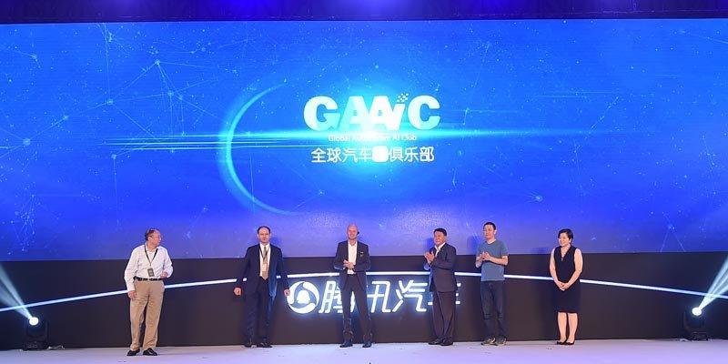 全球汽车AI俱乐部正式成立