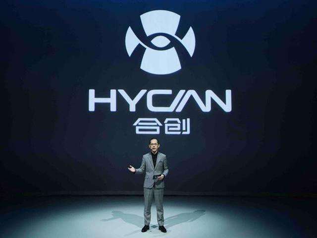 车圈 | 高品质服务保障 广汽蔚来独立品牌HYCAN与