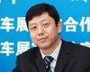 东风柳州汽车有限公司销售公司PV市场推广部部长 王广民