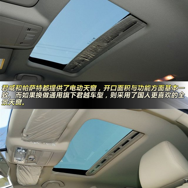 两车都拥有后排空调出风口,舒适性相当,但帕萨特提供了后排空调独立