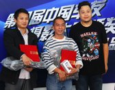 三等奖获奖者与嘉宾合影_2013广州车展_腾讯汽车