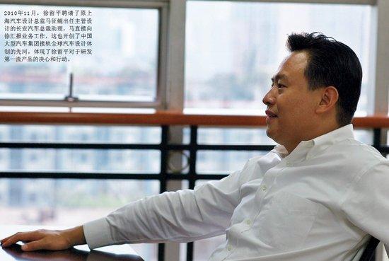 盘点影响中国汽车的巨头:长安汽车徐留平