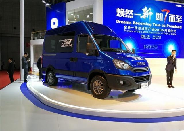 依维柯Daily推三种车型 将于11月4日上市