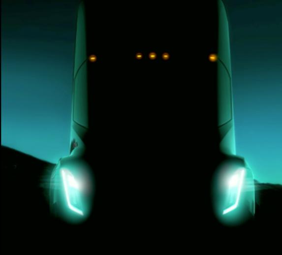 特斯拉电动卡车显真容 现场公布会争先看