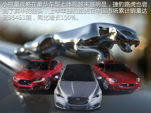 捷豹XJ将搭载2.0T引擎 售价预计降26万元