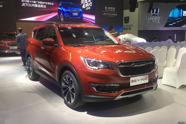 2018广州车展腾讯探营:捷途X70S中型SUV