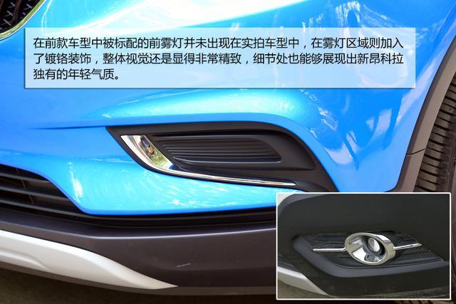 全新设计美系精品入门SUV 实拍新别克昂科拉