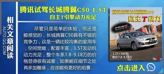 [国内车讯]哈弗HC60或定名H7 北京车展首发