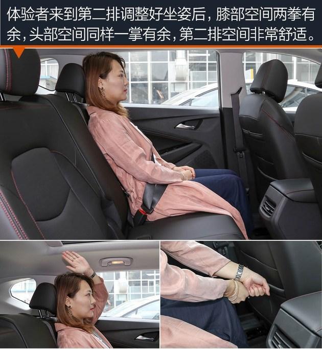 当奶爸也要够时尚 15万以下合资家用车怎么选?