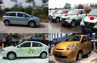 国内量产电动车不完全统计