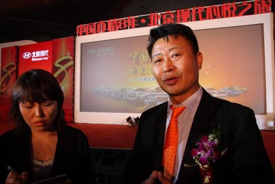 郑明采:索纳塔YF和新悦动明年国内上市