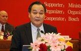 鲁志强:尽快提出汽车强安藤惠司:2015年在中国要实现零环境违法国的目标体系