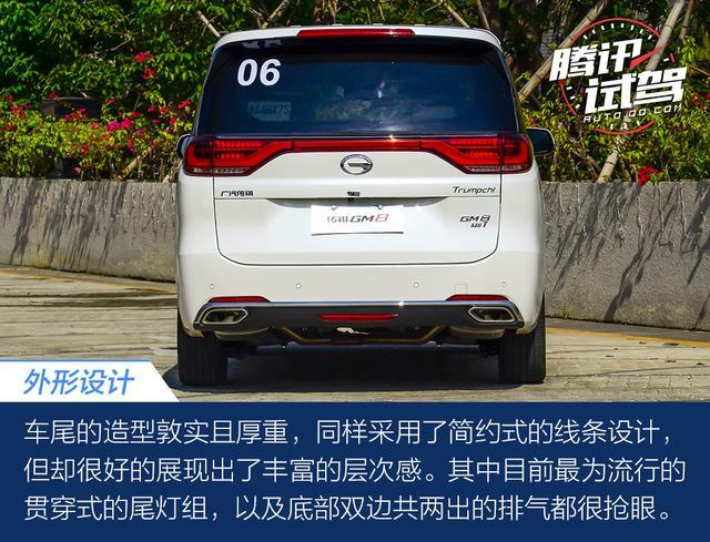 性能与行驶质感有惊喜 试驾广汽传祺GM8