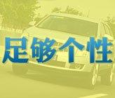 凯迪拉克SRX用户评价