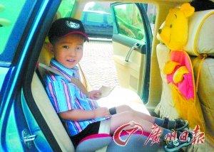 六一儿童节关注儿童安全 送孩子一个专座