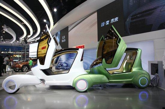 [新车解析]奇瑞ant概念车北京车展首发亮相