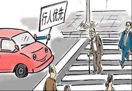 汽车礼让行人到底标准是啥?看完表示扎心!