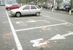 停车位稀缺但别乱停 这样停车会造成损失