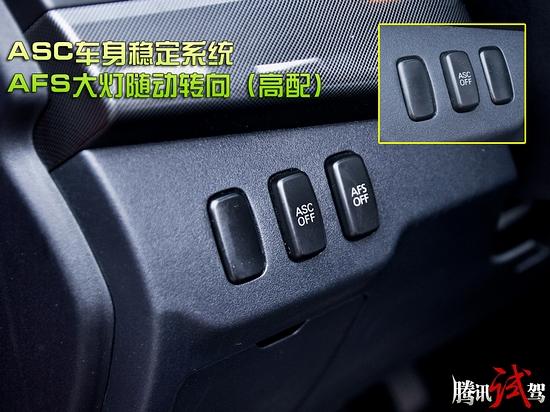 腾讯试驾三菱翼神1.8CVT-东南汽车 三菱 翼神高清图片
