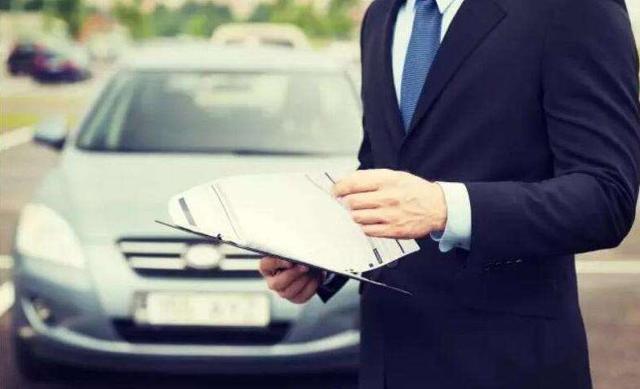 记分周期70%的人都弄错 关于车子的日期你知道多少