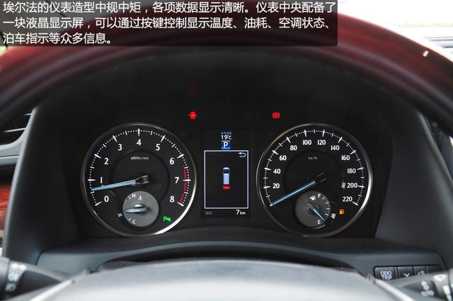 [新车实拍]全新丰田埃尔法实拍 移动行宫