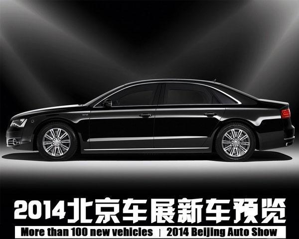 一锤定音:北京车展还有哪些差距