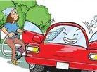 春季如何用车养车