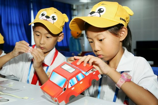 2011BMW儿童交通安全训练营厦门欢乐开营