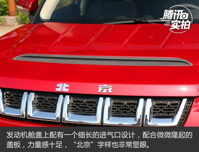 实拍北京(BJ)20 传承经典 配置不俗