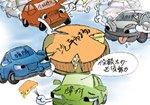 市场下探 跨国车企在华开辟二三线市场