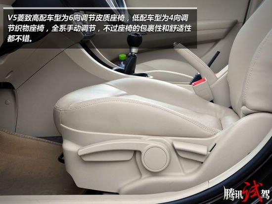腾讯汽车试驾东南V5菱致 扩充阵营之作
