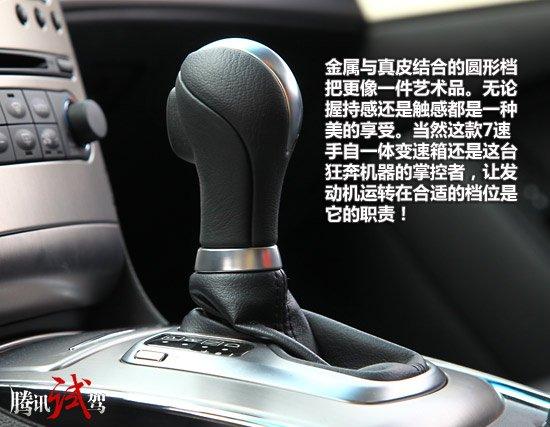 运动范的东瀛绅士 腾讯试驾英菲尼迪G37S