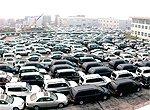 北京上海广州车市正在筑底