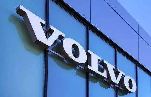 吉利:沃尔沃估值超300亿美元才会推进其IPO
